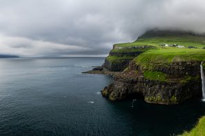 Faroe Islands- Gasadalur village panoramic beauty