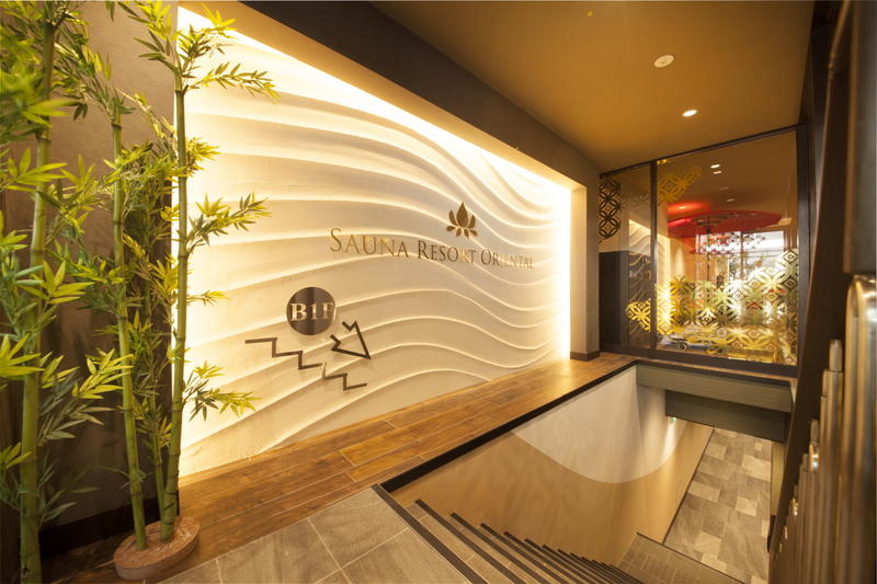 Centurion Cabin & Spa Kyoto best hostels in Kyoto