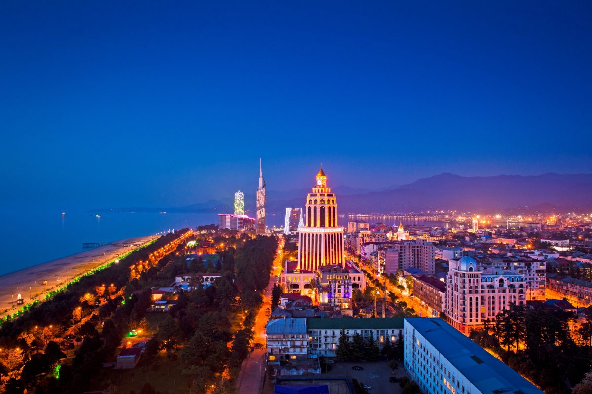 Batumi skyline at Night Georgia