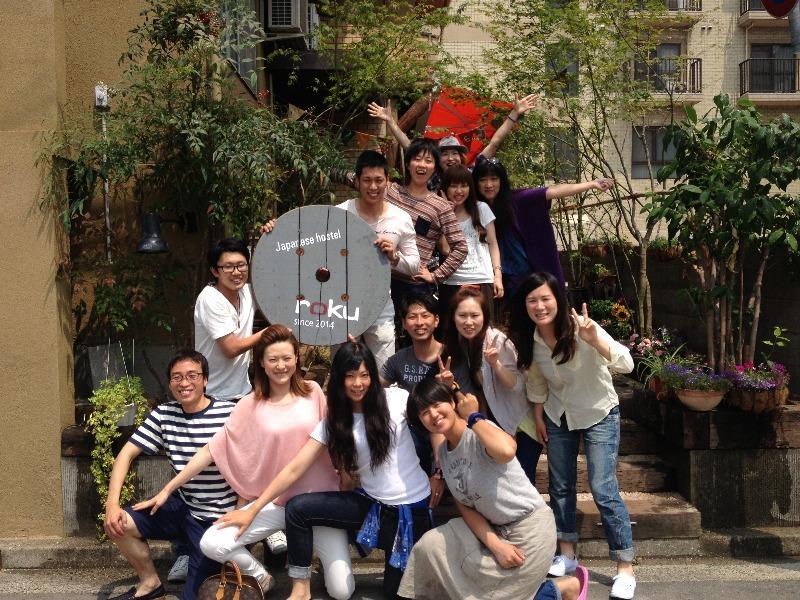 Guest House Roku best hostels in Hiroshima