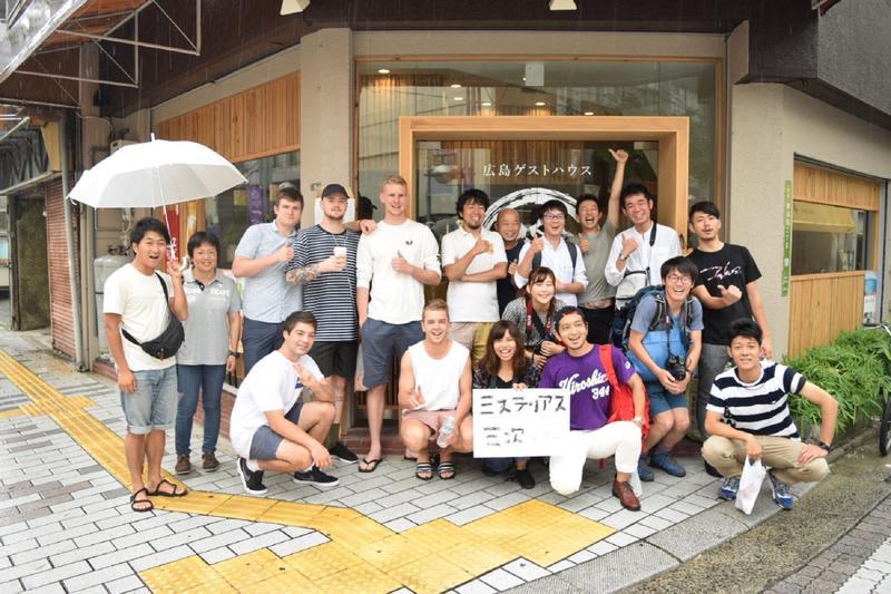 Hiroshima Hostel EN best hostels in Hiroshima