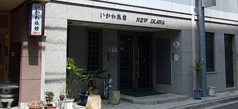 Ikawa Ryokan best hostels in Hiroshima