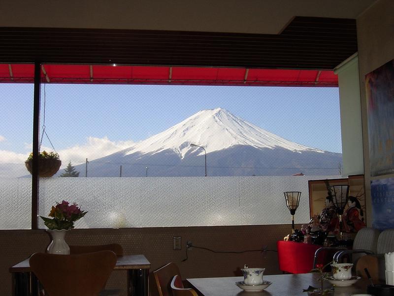 Kawaguchi-ko Station Inn best hostels in Mt Fuji