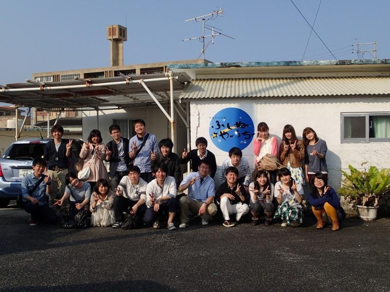 Okinawa Guest House FUSHINUYAUCHI best hostels in Okinawa