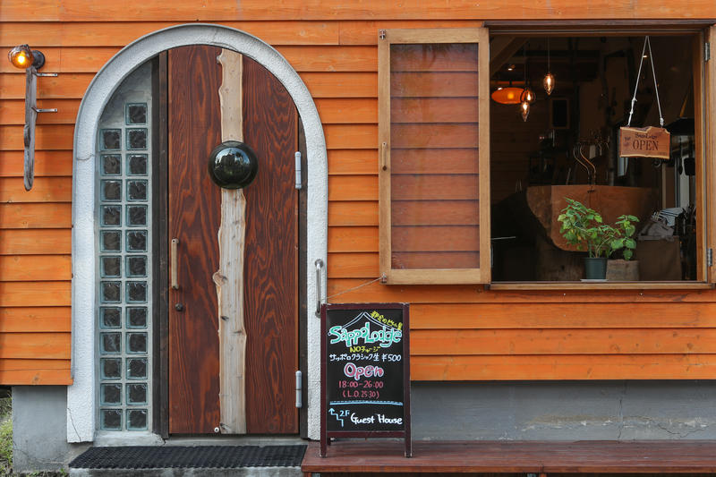 Sappolodge Best Hostels in Sapporo