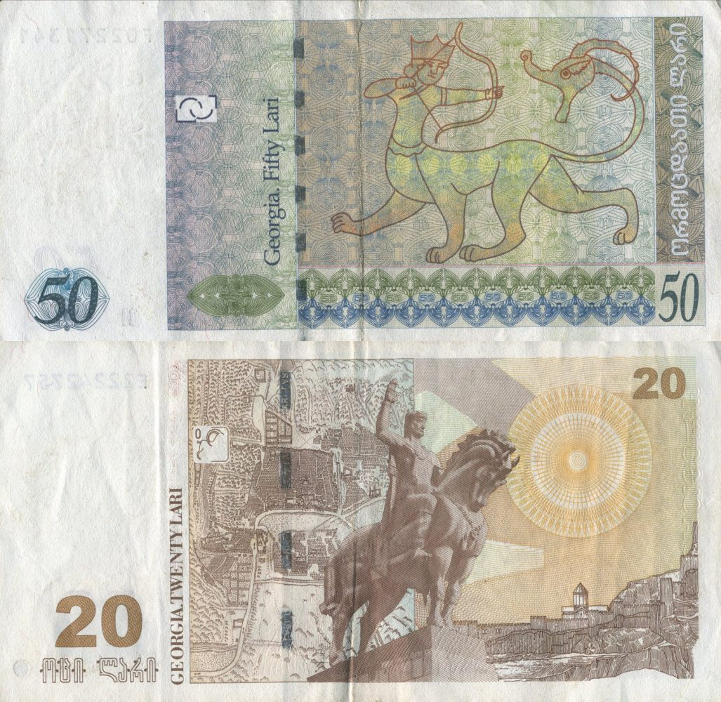 Fifty and Twenty Note Georgian Lari