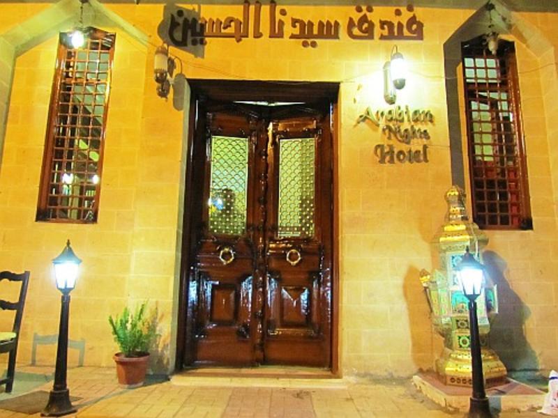Arabian Nights in Cairo Best Hostels in Cairo