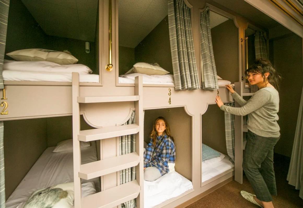 The Wardrobe Hostel