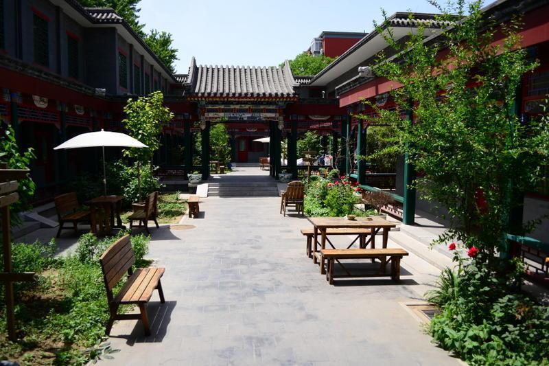 Beijing Heyuan Courtyard International Hostel best hostels in Beijing
