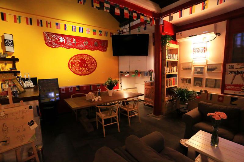 Beijing Yue Xuan Courtyard Hostel best hostels in Beijing