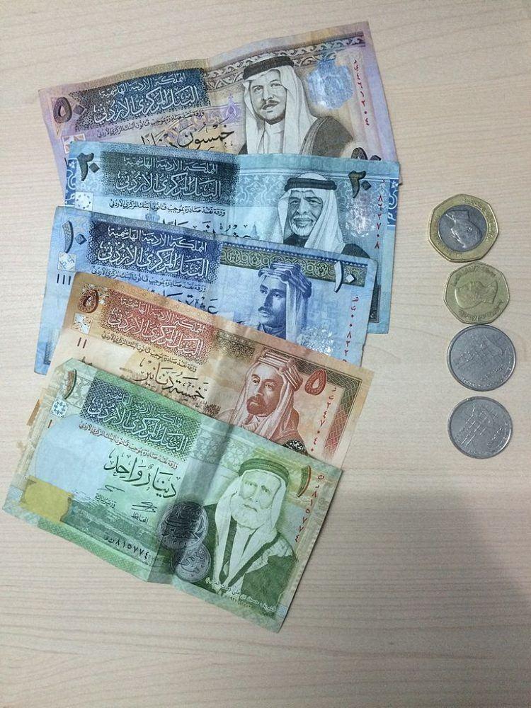 Jordan currency - Jordanian dinar bills and coins