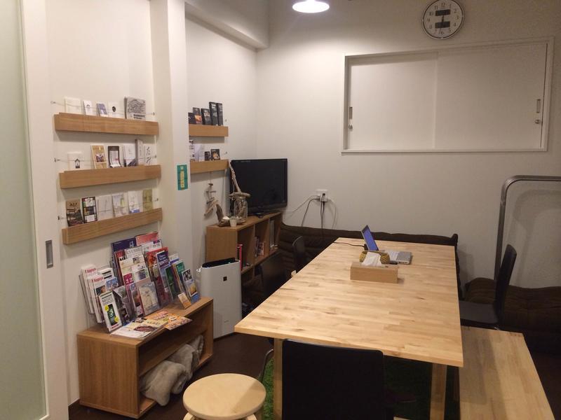 Nishiasahi Café Restaurant and Guest House best hostels in Nagoya
