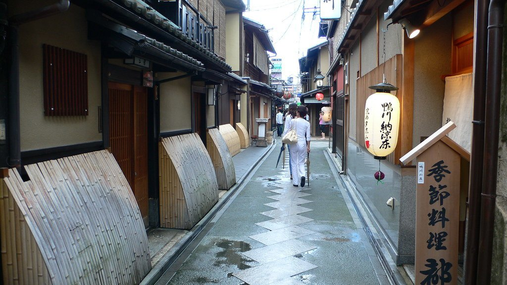 The downtown neighborhood - where to stay in Kyoto for nightlife