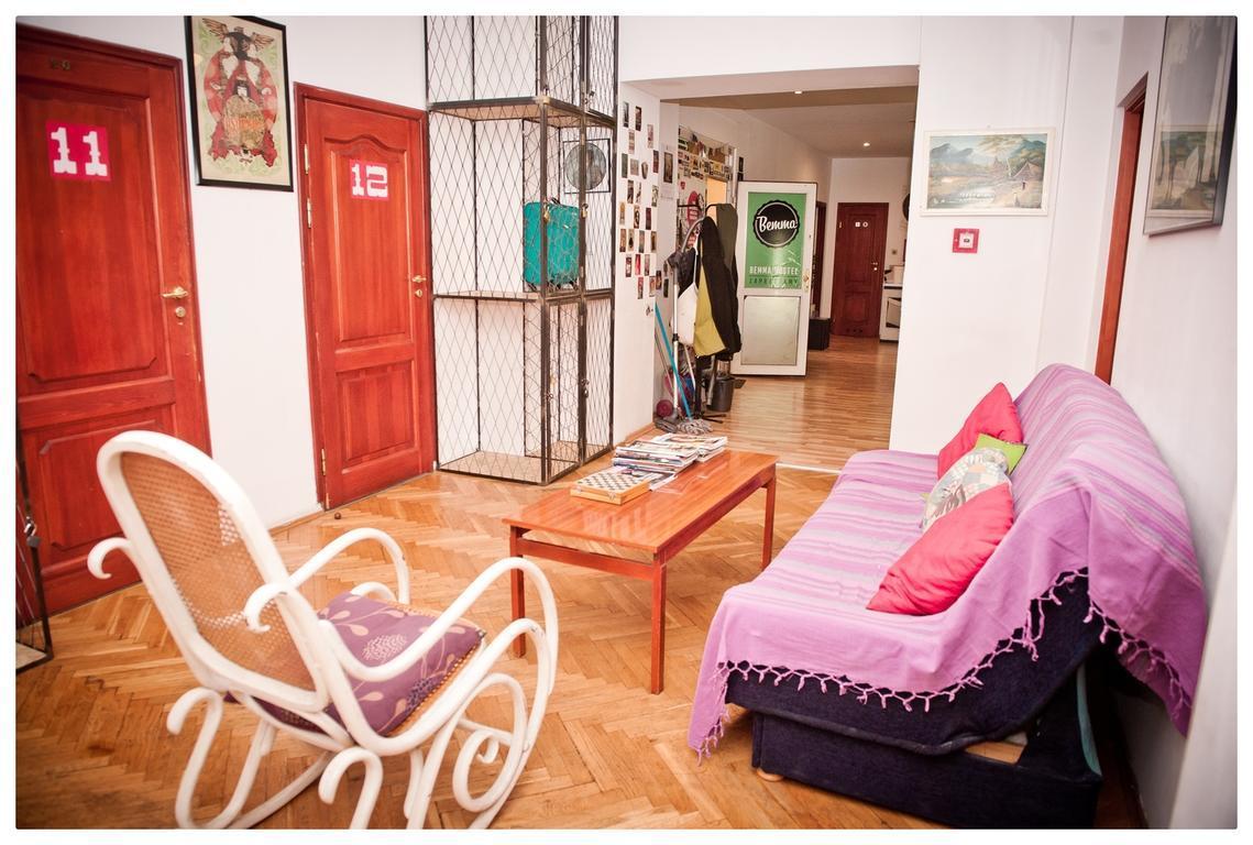 Bemma best hostels in Wroclaw.