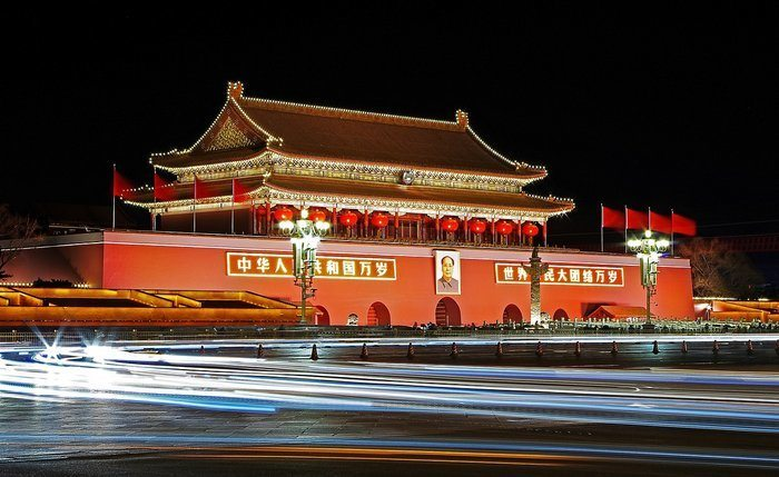 The Forbidden City and Palace Museum