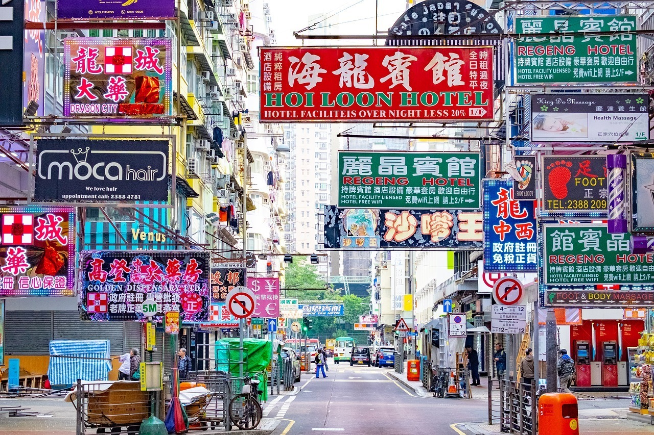 Mong Kok - Where to stay in Hong Kong on a budget