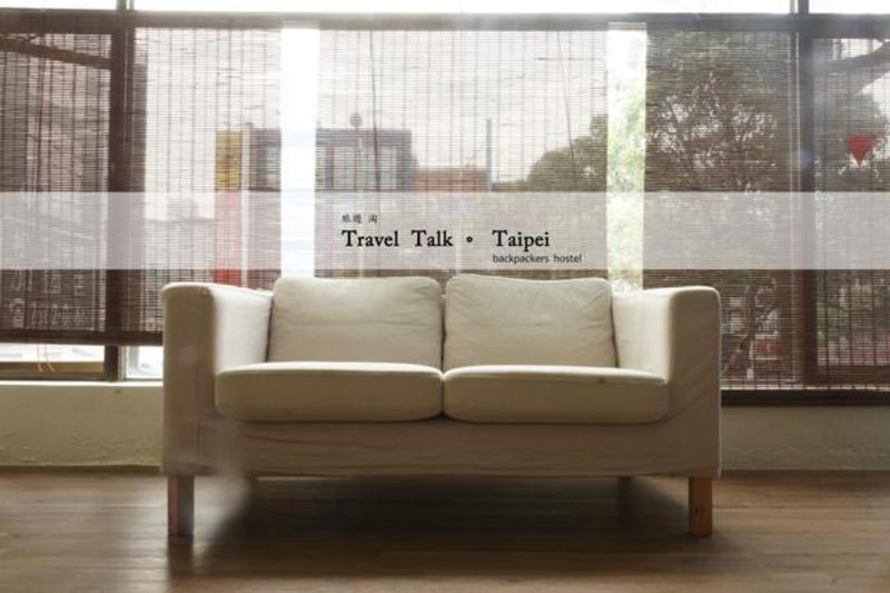 Travel Talk Taipei Backpackers Hostel best hostels in Taipei