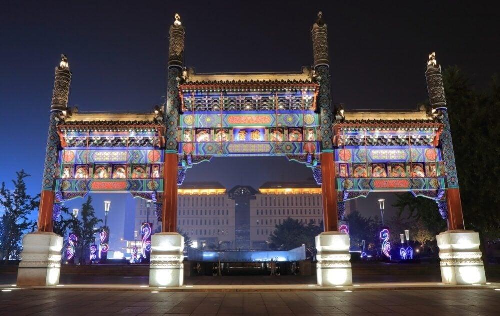 Xidan ttd Beijing