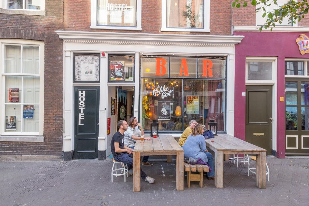 Youth Hostel The Hague best hostels in Rotterdam