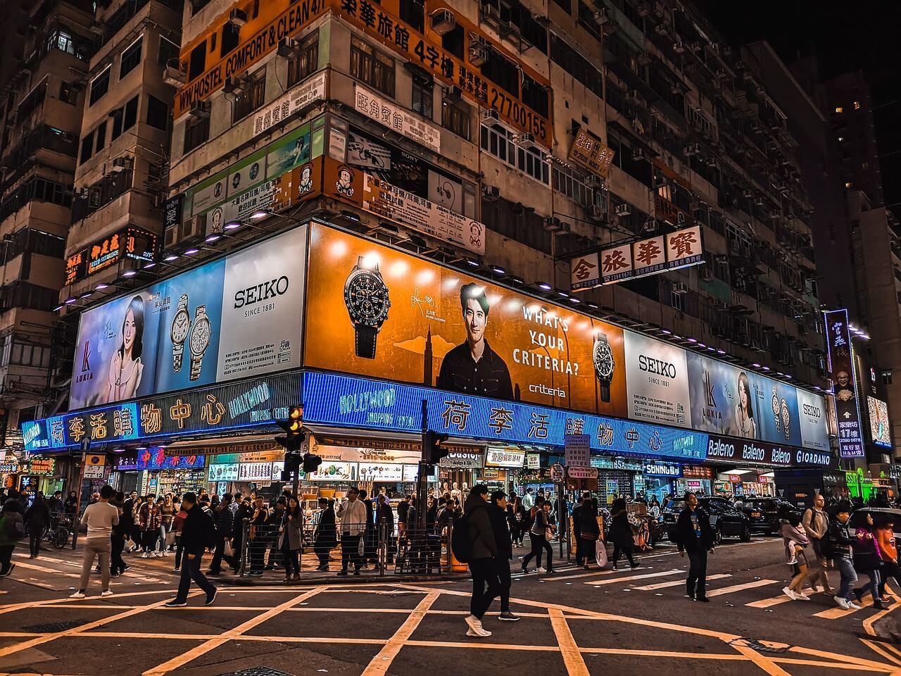 Mong Kok, Hong Kong, at night
