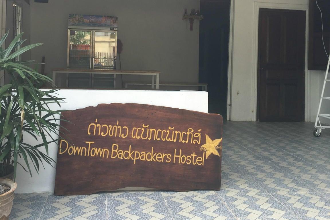 DownTown Backpackers Hostel best hostels in Luang Prabang