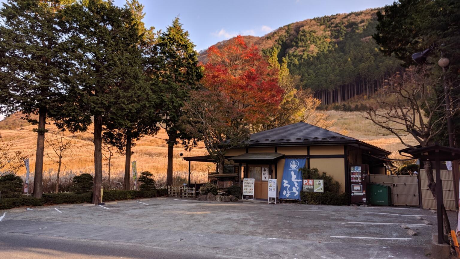 Sengokuhara, Hakone