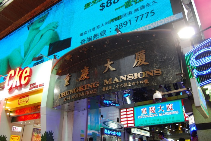 Hong Kong Chunking Mansions