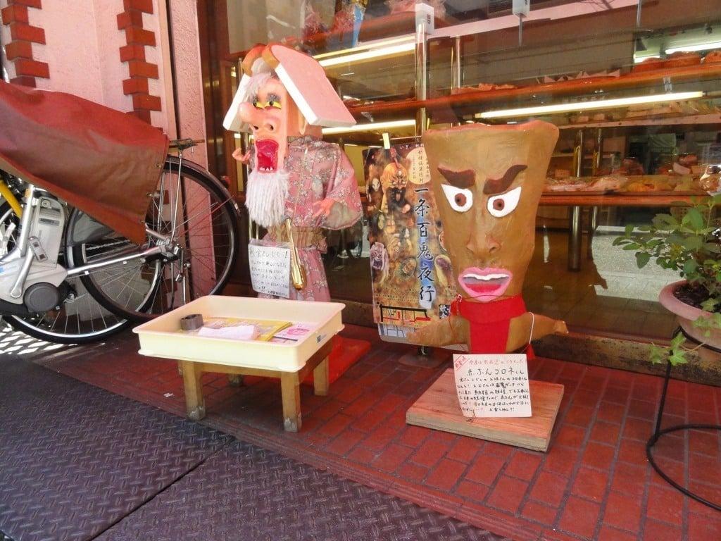 Ghoul statue on Yokai Street