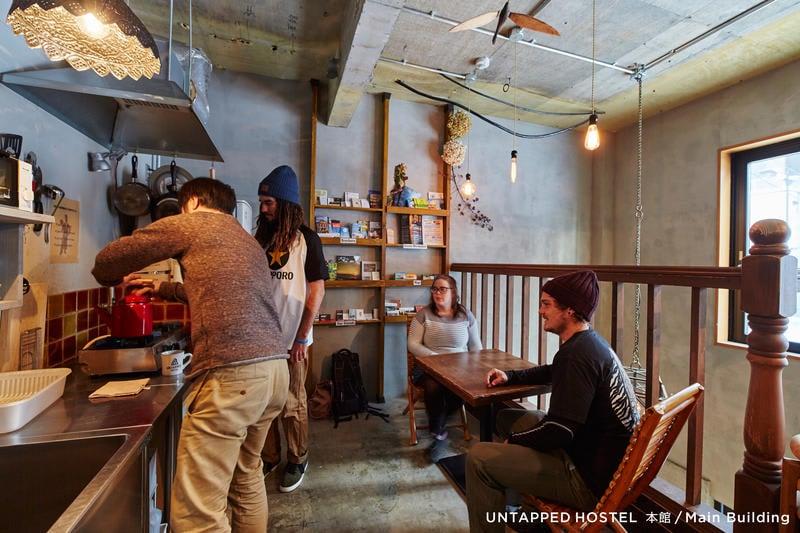 Untapped Hostel - top hostel in Sapporo