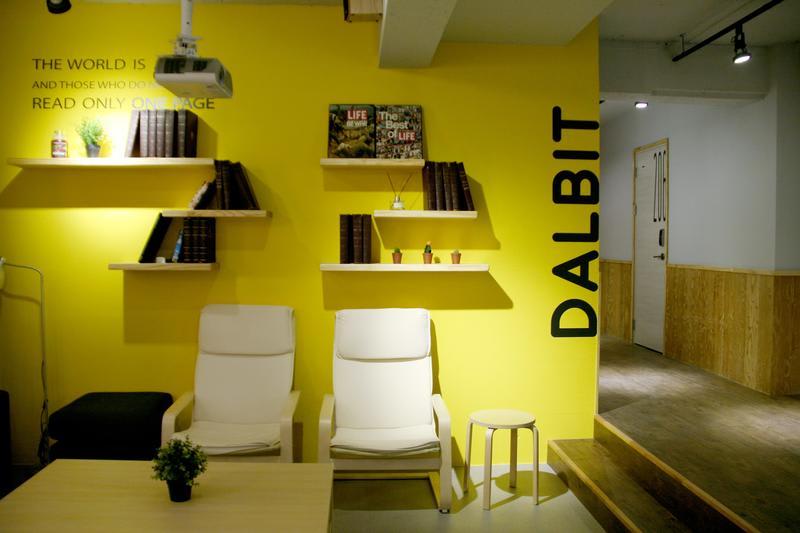 Seoul Dalbit Dongdaemun Guesthouse - best hostel in Seoul for couples