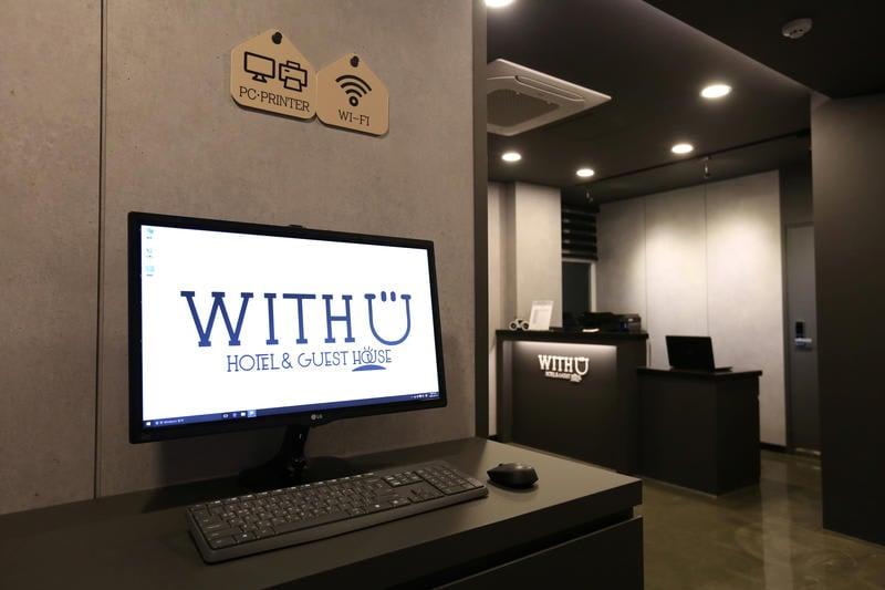Best Hostels in South Korea for Digital Nomads - WITH U Hostel & Guest House