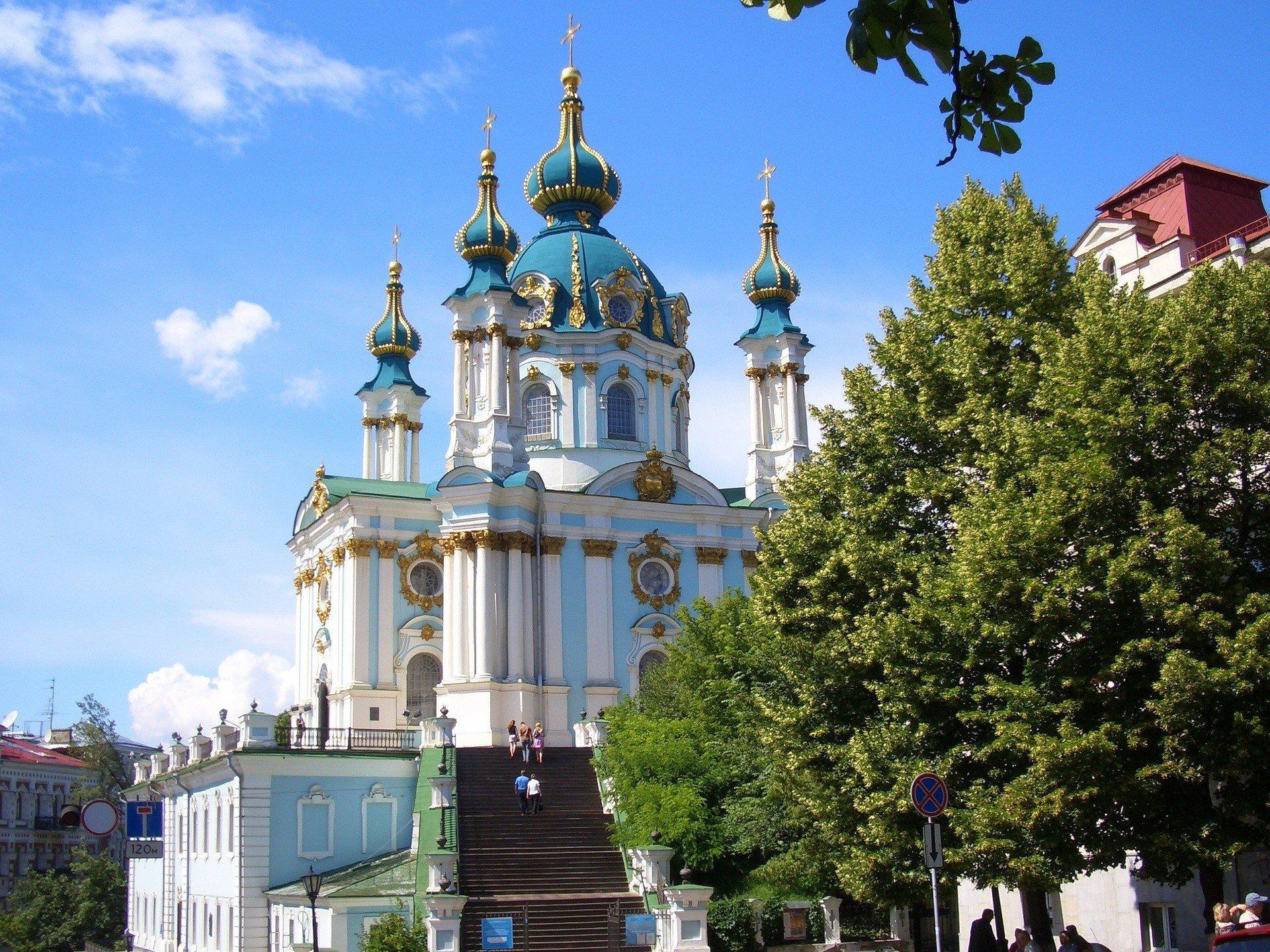 Podil, Kiev