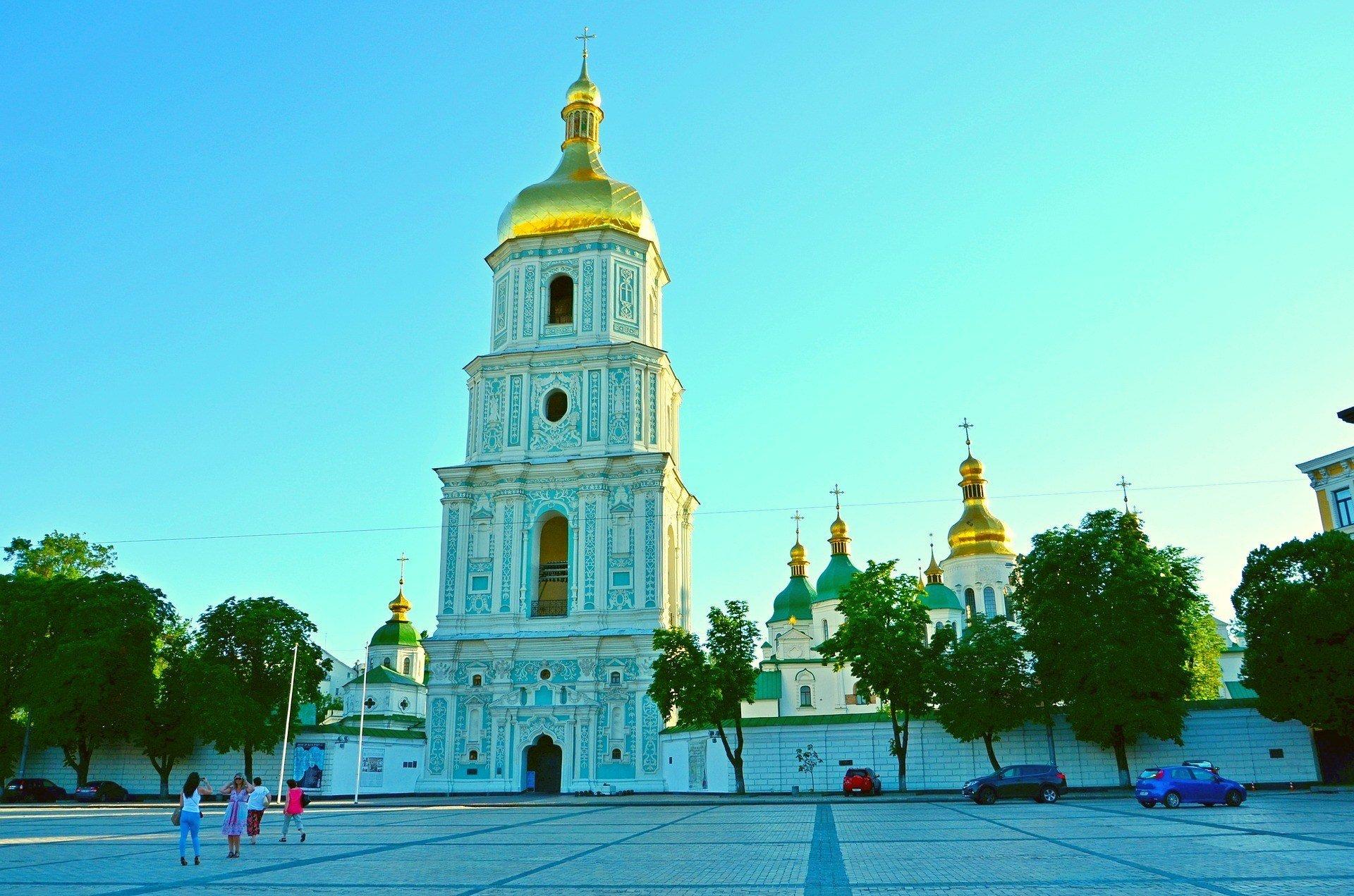 Shevchenkivskyi District, Kiev
