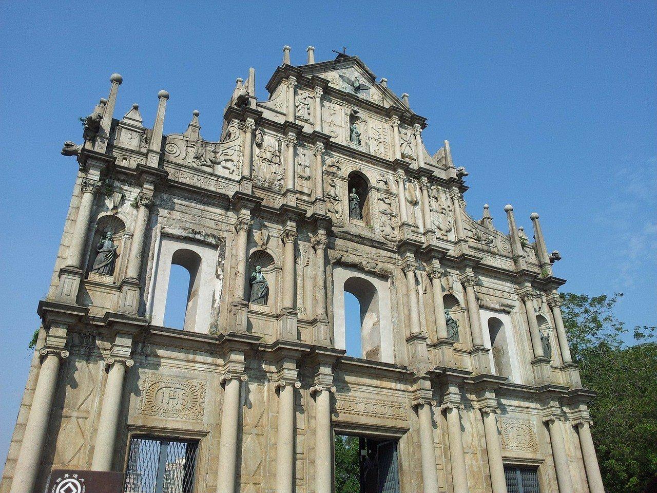Old Macau, Macau