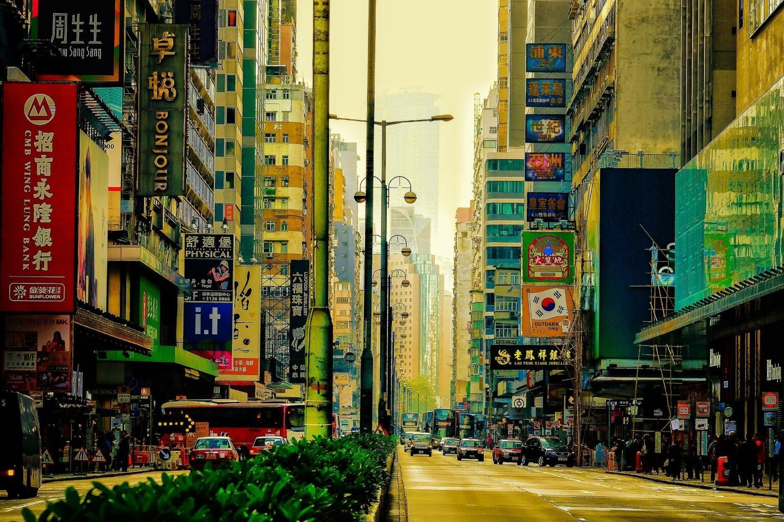 The Mong Kok Ladies Market