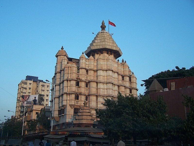 Shree Siddhivinayak Ganapati Temple