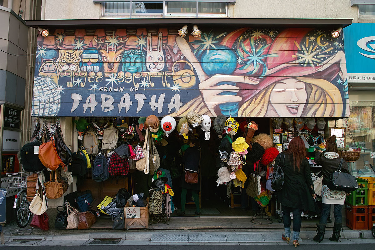 Shimokitazawa - Most Hipster Place to Stay in Tokyo