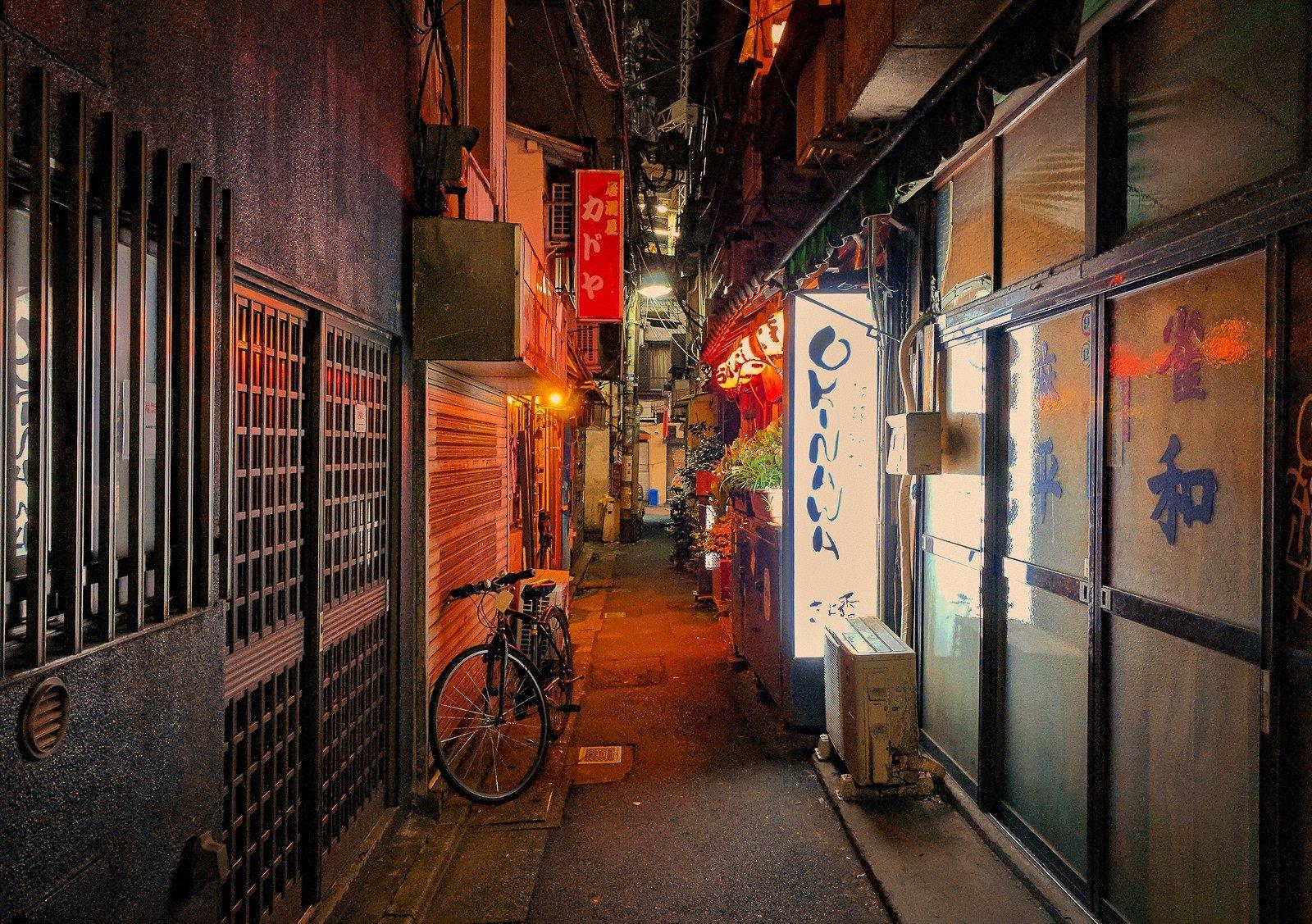 Koenji - The Original Cool Tokyo Neighborhood