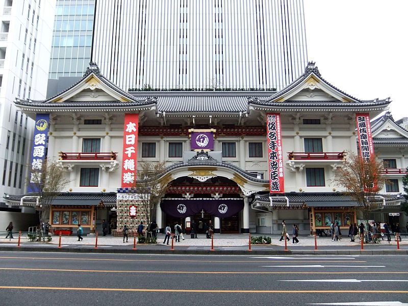 Kabukizaka Theater Tokyo