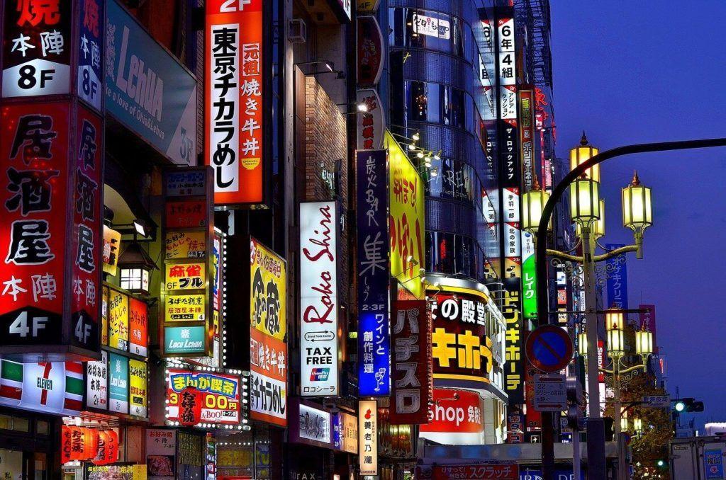 Warp in Shinjuku