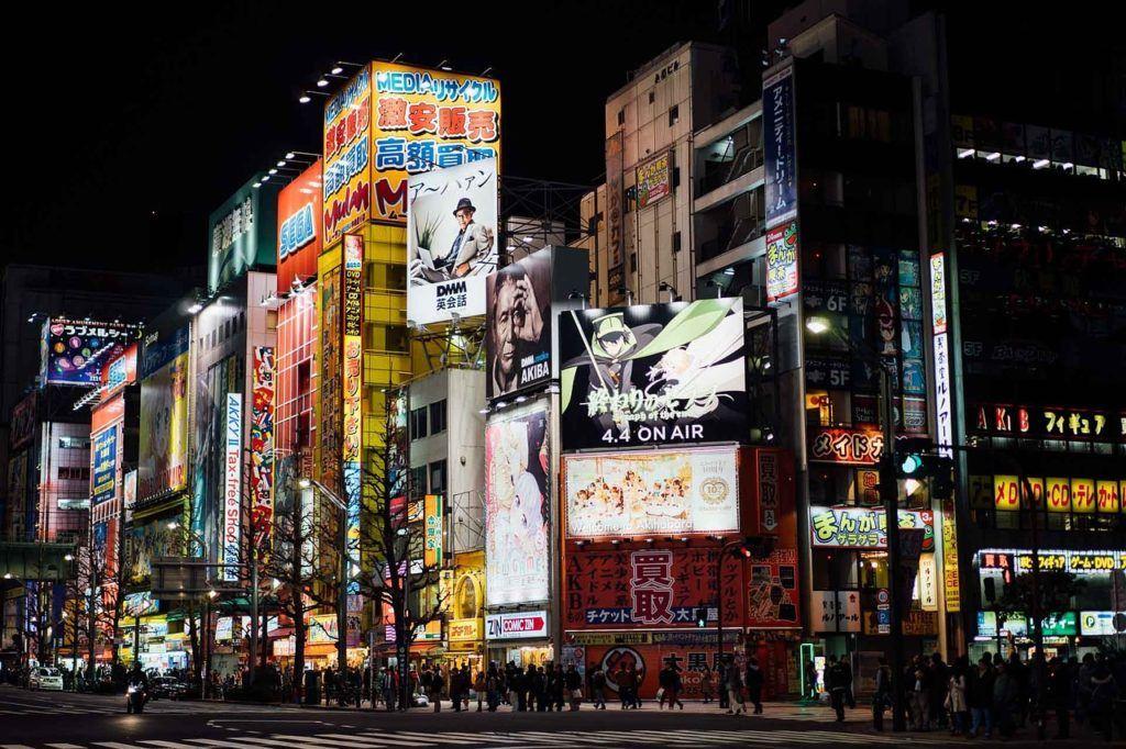 akihabara electric city tokyo