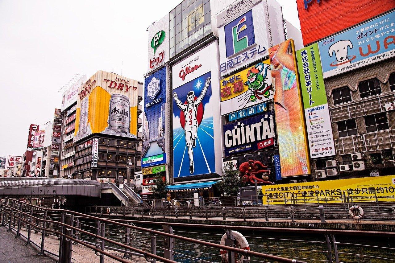 Dotonbori - a vibrant neighbourhood to visit on an Osaka itinerary