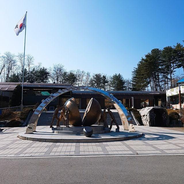 South Korea Demilitarized Zone Half & Full Day Tour