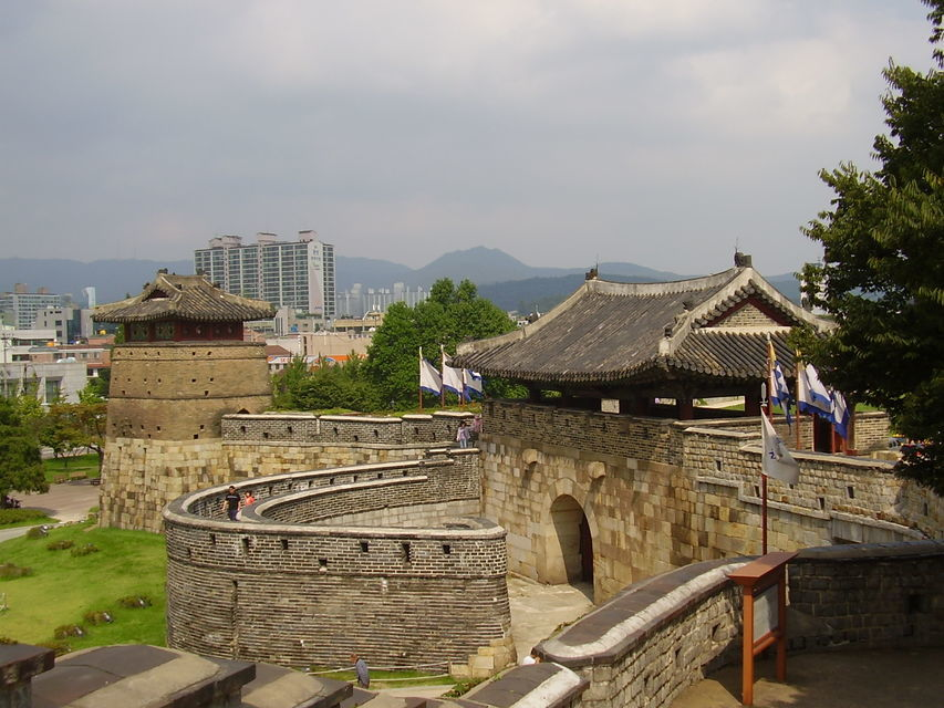 Suwon Hwaseong Fortress Tour