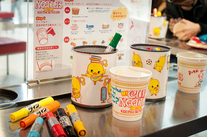 Momofuku Ando Instant Ramen Museum - a unique thing to do in Osaka