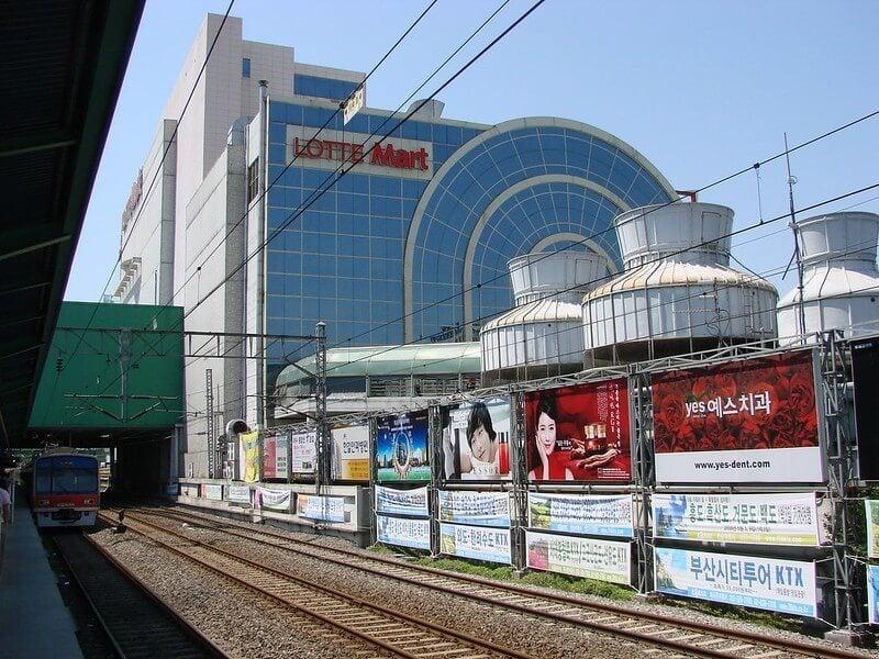 A Lotte Mart