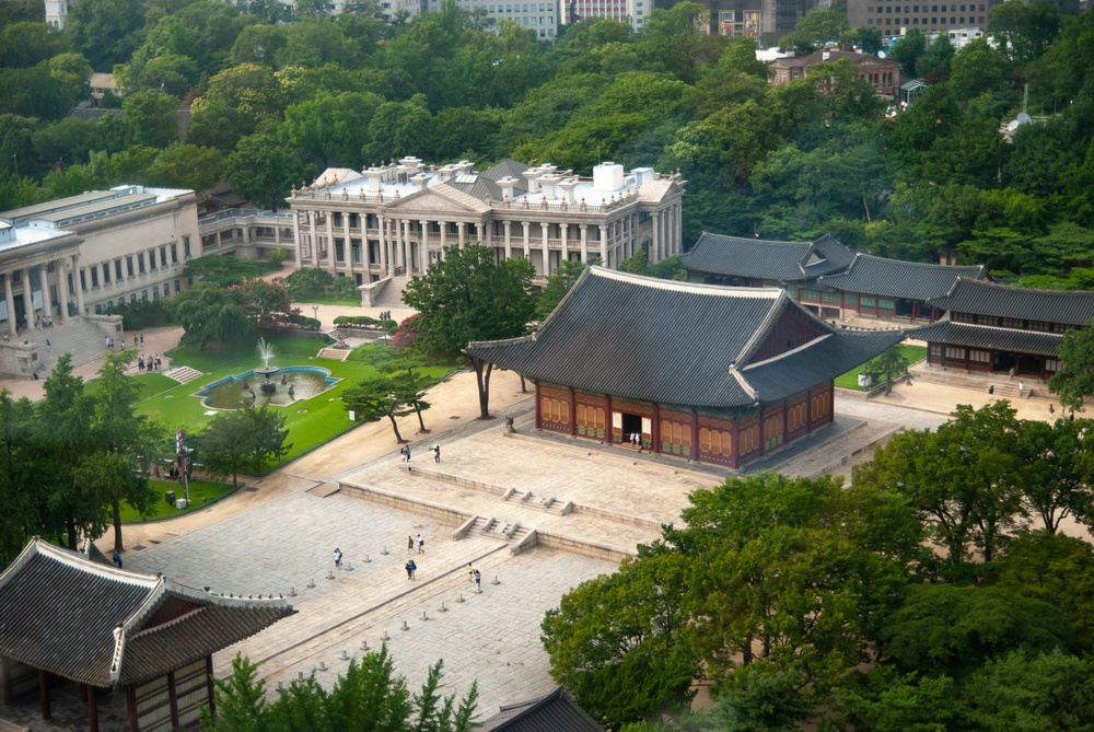 National Museum of Modern and Contemporary Art in Seoul