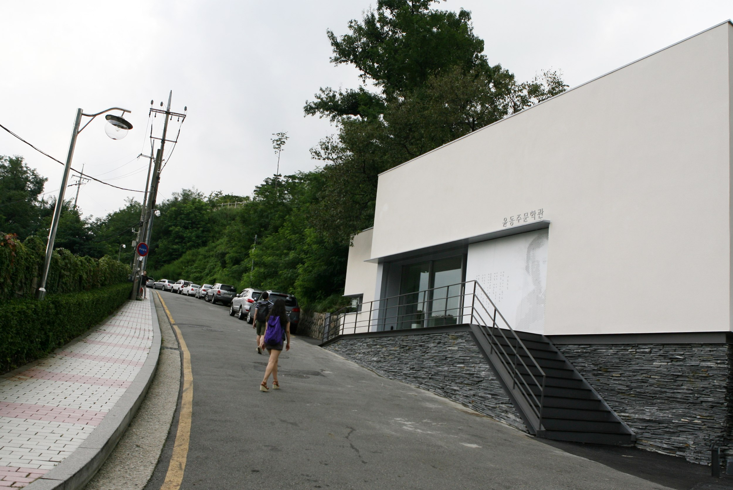The Yun Dong-ju Literature Museum - a quiet place to go in Seoul