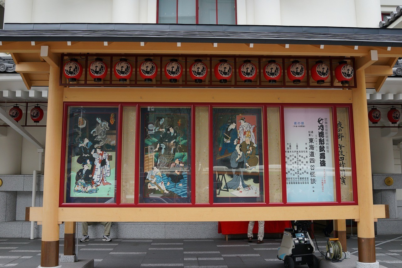Weekend Cultural Entertainment in Tokyo