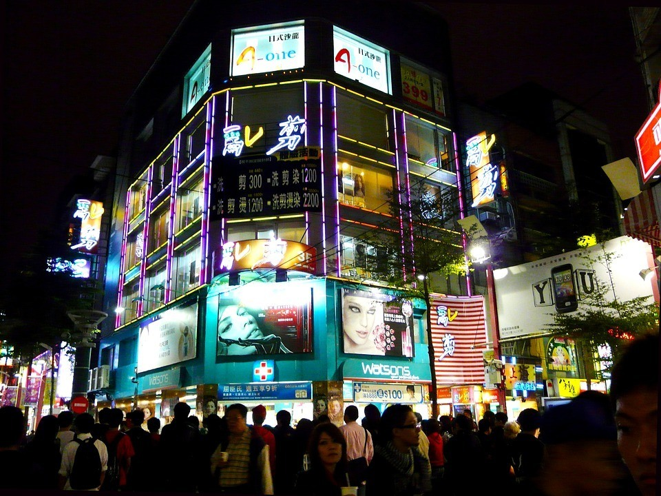 Ximending - Great place in Taipei if you love to shop
